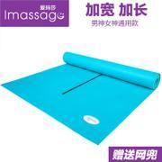 爱玛莎PVC正品瑜伽垫 专业环保防滑瑜伽垫子 瑜伽垫包邮 送网兜【蓝色】