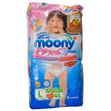 【超级生活馆】MOONY婴儿裤型纸尿裤女L44片(编码:533196)
