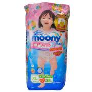 【超级生活馆】MOONY婴儿裤型纸尿裤XL女38片(编码:533198)