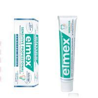 【德国直邮】原装进口Elmex 抗敏感型牙膏专业口腔护理成人牙膏   75ml