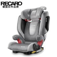 【德国直邮】RECARO 莫扎特二代儿童安全座椅 isofix接口 3C认证  (3-12岁)  银灰色