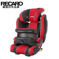 【德国直邮】recaro 超级大黄蜂  汽车儿童安全座椅  9个月-12岁   3C认证  赛车版