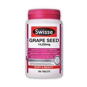【澳洲直邮|包税包邮】Swisse瑞思 葡萄籽精华 180粒