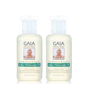 【澳洲直邮|包税包邮】Gaia Baby Massage Oil 纯天然有机婴儿按摩油 125ml