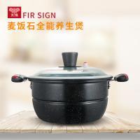 麦饭石全能养生煲蒸锅汤锅 电磁炉燃气煤气通用