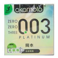 【超级生活馆】冈本OK安全套0.03白金超薄3只(编码:508042)