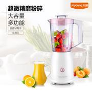 Joyoung/九阳 JYL-C012料理机多功能家用电动辅食搅拌机绞肉果汁