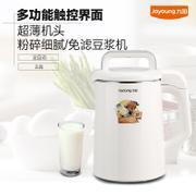 Joyoung/九阳 DJ13B-D82SG免滤豆浆机