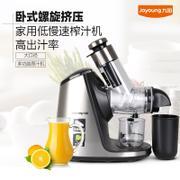 九阳 JYZ-E19 原汁机 慢速家用电动多功能水果汁机榨汁机