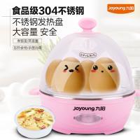 九阳煮蛋器 ZD-5W05