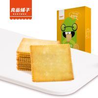 良品铺子酥脆薄饼×2盒の原味 休闲咸味饼干博饼独立包装