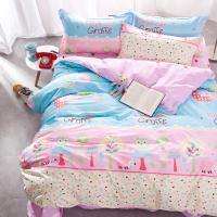 克莉维娅 全棉斜纹半活性印花三件套 卡通儿童学生宿舍床上用品床单被套1.2米套件