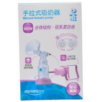 【超级生活馆】小白熊手动吸奶器(编码:520603)