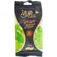 【超级生活馆】洁柔卫生湿巾10片独立装1*10(编码:561093)