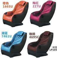 iRest/艾力斯特A150 UU椅按摩椅家用全身电动多功能家用全身