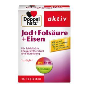 【德国直邮】Doppelherz双心 碘+铁+叶酸孕妇抗贫血营养素 45 片
