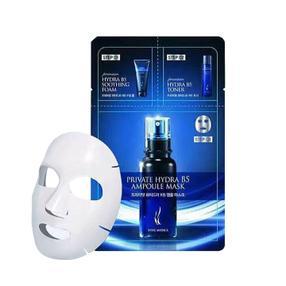 韩国 AHC 高浓度B5玻尿酸 三部曲面膜贴 5片/盒