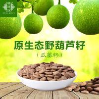 福德锦野葫芦籽(瓜蒌籽) 奶香味 300g,好吃不上火!