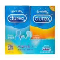 【华师店】杜蕾斯挚爱装12P12P(条码:6923146198018)