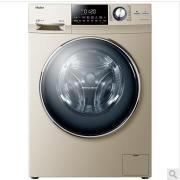 海尔洗衣机XQG80-HBDX14756GU1