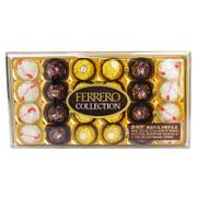 【华师店】费列罗臻品巧克力糖果礼盒T24259.2g(条码:8000500180723)