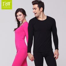 I'd爱帝情侣薄款贴身纯色舒适长袖长裤保暖内衣套装