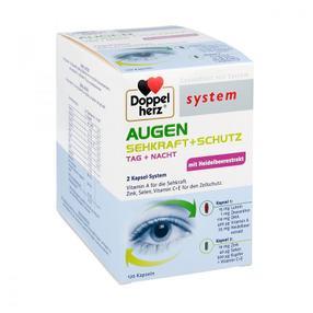 【德国直邮】Doppelherz双心明目保护视力system胶囊 120粒