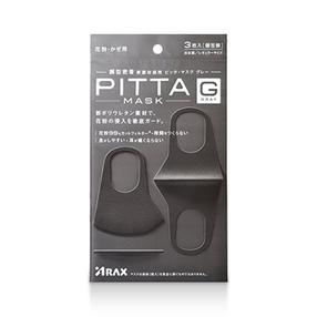 日本 PITTA MASK 防尘防花粉灰尘口罩  成人款黑色  3枚装