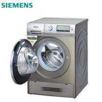 西门子(SIEMENS) WD15H5691W 全自动滚筒洗衣机 8公斤变频洗烘一体机3D空冷凝洗衣机锻光银色