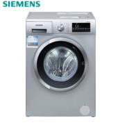 西门子WM10N2C80W 8KG滚筒洗衣机