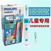 飞利浦(PHILIPS)电动牙刷HX6312/05充电式儿童电动牙刷 超声波震动儿童牙刷