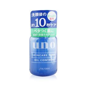 日本  资生堂 UNO  男士清爽型全效肌能三合一调理乳液  160ml