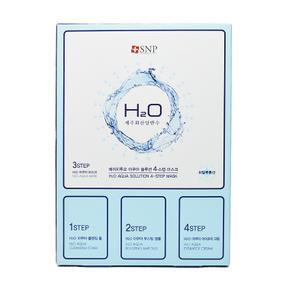 韩国  snp 火山岩四部曲面膜 保湿 蓝色  10片/盒
