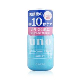 日本  资生堂 UNO  男士滋润型全效肌能三合一调理乳液  160ml