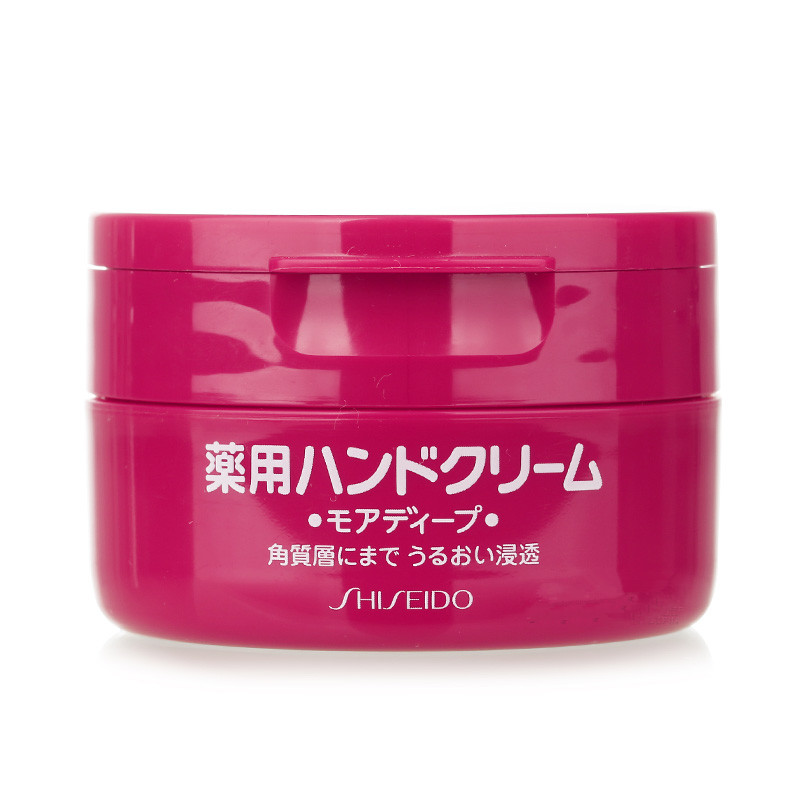 日本  SHISEIDO 资生堂 尿素护手霜 保湿补水 100g