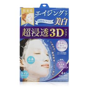日本  肌美精 Kracie 立体3D高浸VC美白保湿弹力面膜 蓝色  4片/盒