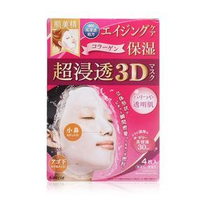 日本  肌美精 Kracie 立体3D高浸透胶原蛋白保湿弹力面膜 玫红  4片/盒