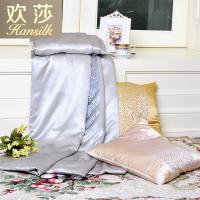 Hansilk/欢莎真丝被面丝棉被里 靠垫抱枕午睡被车睡被多功能被