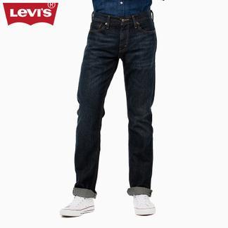 Levi's李维斯504男士标准直脚牛仔裤长裤29990-0405