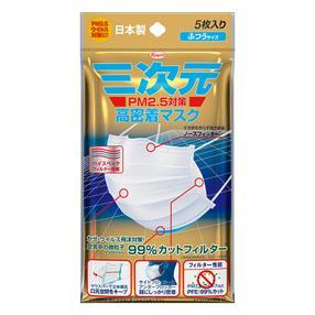 日本 三次元 4D贴合口罩(男款)5只/袋