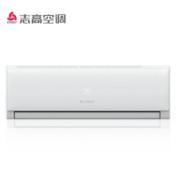 Chigo/志高 KFR-26GW/LBP169+N3A 壁挂式大1匹变频冷暖静音节能
