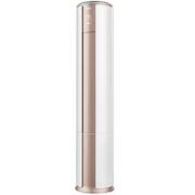 海信(Hisense)3匹圆柱式二级节能变频冷暖空调KFR-72LW/A8X700Z-A2