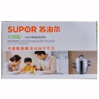 【超级生活馆】苏泊尔巧易取三层不锈钢复底蒸锅28cm(编码:595263)