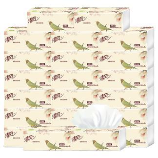 清风抽纸批发整箱家庭装24包原木卫生纸婴儿面巾餐巾纸抽家用纸巾
