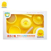 黄色小鸭七件组食物调理器宝辅食研磨器研磨碗礼盒工具套装330097