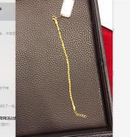 六福黄金手链