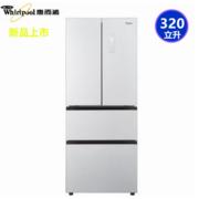 惠而浦冰箱 BCD-320WMGBW波尔卡白 风冷变频无霜 三温区独立控温 320立升