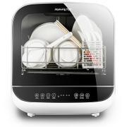 【新品首发】Joyoung/九阳 X6免安装家用台式洗碗机全自动智能烘干除菌