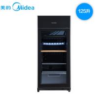 美的JC-125GM双温冷冻冷藏冰柜冰吧家用立式冷柜电脑控温红酒柜水果饮料小冰箱
