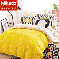 米卡多简约全棉床笠四件套纯棉1.5米1.8m床品4件套被套床上用品